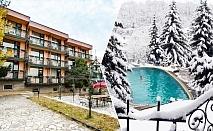 1, 3 или 5 нощувки на човек със закуски + външен и вътрешен басейн с гореща минерална вода и сауна от хотел Виталис, Пчелински бани, до Костенец
