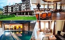 2, 3 или 5 нощувки на човек със закуски + вътрешен и външен басейн с минерална вода и релакс зона от Семеен хотел Алегра, Велинград