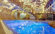 2 или 3 нощувки на човек със закуски и вечери+ басейн и СПА от хотел Кипарис Алфа**** Смолян!