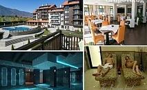 1, 2, 3, 5 или 7 нощувки на човек със закуски и вечери + басейн и СПА пакет в Балканско Бижу апартхотел и Спа****, до Банско
