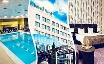 3 или 5 нощувки на човек със закуски и вечери + басейн и СПА с МИНЕРАЛНА вода + балнеолечебни процедури в хотел Здравец Уелнес и СПА****