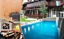 5, 7 или 10 нощувки на човек със закуски и вечери + басейн с минерална вода от Алексова къща, Огняново