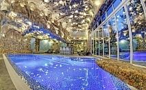 2 или 3 нощувки на човек със закуски и вечери+ басейн и релакс пакет от хотел Кипарис Алфа**** Смолян!
