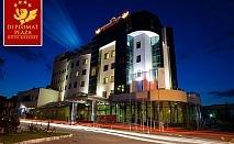 2 нощувки на човек със закуски и вечери + басейн и релакс пакет в хотел Дипломат Плаза****, Луковит