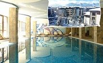 2+ нощувки на човек със закуски и вечери + басейн и релакс зона в хотел Уинслоу Инфинити, Банско