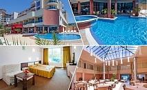 6, 7 или 10 нощувки на човек със закуски и вечери + басейн в хотел Есперанто, Слънчев бряг