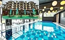 2, 5 или 7 нощувки на човек със закуски и вечери* + басейн и релакс пакет в хотел 3 Планини, Разлог