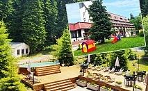 1, 2, 3 или 5 нощувки на човек със закуски и вечери + басейн в хотел Мура***, Боровец