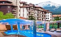 7 нощувки на човек със закуски и вечери* + басейн и релакс зона в хотел Орбилукс***, Банско