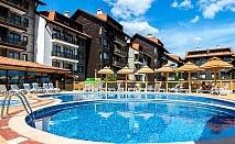 2 или 3 нощувки на човек със закуски и вечери +  басейн и Термална зона от Балканско Бижу апартхотел****, до Банско