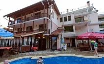 1 или 2 нощувки на човек със закуски и вечери + басейн и джакузи с минерална вода в хотел Мания, с. Чифлик
