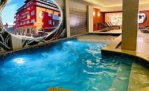 2 или 3 нощувки на човек със закуски и вечери + басейн и релакс пакет в АрдоСпа Хотел, Сърница до яз. Доспат