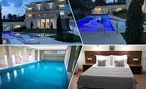 3 или 5 нощувки на човек със закуски и вечери + басейн с минерална вода и релакс зона от хотел Алексион Палас, Огняново