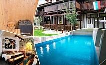 3 или 5 нощувки на човек със закуски и вечери + басейн с минерална вода, джакузи и сауна в Алексова къща, Огняново