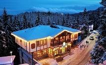 3, 5 или 7 нощувки на човек със закуски и вечери + джакузи, сауна и парна баня в МПМ хотел Мериан, Пампорово!