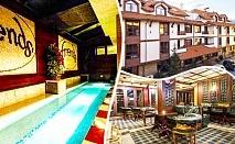 2, 3, 4 или 5 нощувки на човек със закуски и вечери + голямо джакузи и релакс пакет в хотел Френдс, Банско