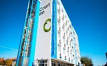 2 + нощувки на човек със закуски и вечери в хотел Корт Ин, Панагюрище