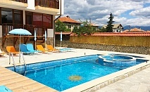 1, 2, 3 или 5 нощувки на човек със закуски и вечери + минерален басейн в хотел Карпе Дием, с. Баня, до банско
