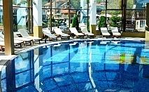 1 или 2 нощувки на човек със закуски и вечери + минерален басейн и релакс зона в обновения хотел Алфаризорт Палас, Чифлика