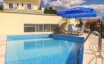 2+ нощувки на човек със закуски и вечери + минерален басейн и релакс зона от хотел Алексион Палас