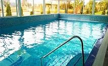 3 + нощувки на човек със закуски и вечери + минерален басейн от Балнео-хотел Стряма, гр. Баня, край Карлово