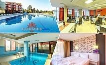 2, 3 или 4 нощувки на човек със закуски и вечери + 2 минерални басейна и релакс зона от хотел Елеганс СПА***, Огняново