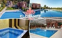 1, 2, 3 или 4 нощувки на човек със закуски и вечери + 2 минерални басейна и релакс зона от хотел Елеганс СПА***, Огняново