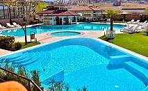 2+ нощувки на човек със закуски и вечери + минерални басейни и СПА пакет в хотел Езерец, Благоевград