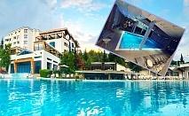 3+ нощувки на човек със закуски и вечери + 2 МИНЕРАЛНИ басейна и СПА пакет в хотел Медите СПА Резорт*****, Сандански!