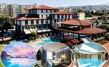 2+ нощувки на човек със закуски и вечери + 2 минерални басейна + външно горещо джакузи + СПА пакет в хотел Езерец, Благоевград