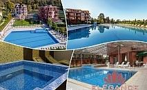 1, 2, 3 или 4 нощувки на човек със закуски и вечери + 2 минерални басейна и релакс зона от хотел Елеганс***, Огняново