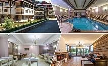 2 или 3 нощувки на човек със закуски и вечери + напитки + отопляем басейн, сауна и парна баня от хотел Мария Антоанета, Банско. Плащате 5 нощувки, получавате 6!