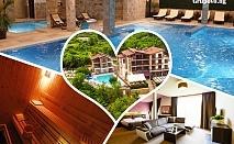 2 или 3 нощувки на човек със закуски и вечери + НОВ минерален акватоничен басейн и джакузи в хотел Огняново***