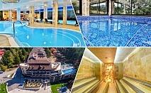 """5 нощувки на човек със закуски и вечери + пакет процедури """"Здраве"""", басейни и СПА център в хотел Инфинити Парк Хотел и Спа****, Велинград"""