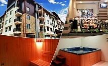 1, 2 или 3 нощувки на човек със закуски и вечери + сауна в Боровец Грийн хотел****