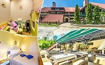 2, 3 или 5 нощувки на човек със закуски и вечери* + сауна и парна баня в хотел Бреза*** Боровец