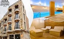2 или 3 нощувки на човек със закуски и вечери + ТОПЪЛ басейн и релакс зона от хотел Антик, Павел Баня