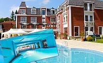2 + нощувки на човек със закуски и вечери + топъл басейн в хотел Шато Монтан, Троян