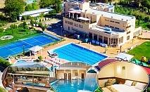 1 или 2нощувки на човек със закуски и вечери + топъл минерален басейн и релакс център от Балнео и СПА хотел Минерал Ягода, с. Ягода