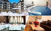 1, 2, 3 или 5 нощувки на човек със закуски и вечери + топъл вътрешен басейн и сауна от Аспен Резорт***, до Банско