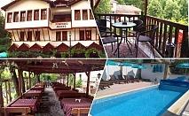 1, 2 или 3 нощувки на човек със закуски и вечери + външен басейн от хотел Марио, Мелник
