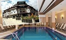 2 или 3 нощувки на човек със закуски и вечери + външен и вътрешен басейн, сауна и парна баня от хотел Мария Антоанета, Банско