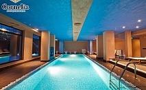 1, 3 ил 5 нощувки на човек със закуски и вечери  + вътрешен басейн с топла минерална вода от Корнелия Голф Ски & Спа, край Банско