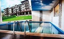 1, 2, 3 или 5 нощувки на човек със закуски и вечери + вътрешен и външен басейн с минерална вода и релакс зона от семеен хотел Алегра, Велинград