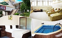 3 + нощувки на човек със закуски и вечери + 2 вътрешни минерални басейна от Балнео-хотел Роза, Стрелча