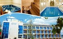 3, 4 или 5 нощувки на човек със закуски или закуски и вечери + минерален басейн и релакс център в хотел Астрея, Хисаря