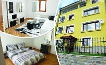 1, 2 или 3 нощувки за до 5 човека от Апартаменти за гости Калоян**, Велико Търново