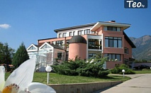 1 или 2 нощувки за двама в хотел Щерев, с. Анево, с безплатно ползване на открит басейн, чадър и шезлонг
