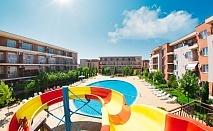 5 или 7 нощувки за двама или трима + басейни с пързалки в Несебър Форт Клуб, Слънчев Бряг