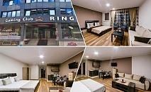 2 или 3 нощувки за двама, трима или четирима в студио от Хотел и Казино Ринг, Кюстендил
